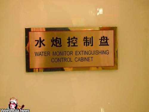 water-monitor-extinguishing-control-cabinet
