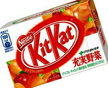 Japan Introduces Veggie KitKat picture