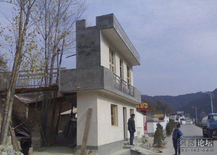 In China, A House is not Always a House picture