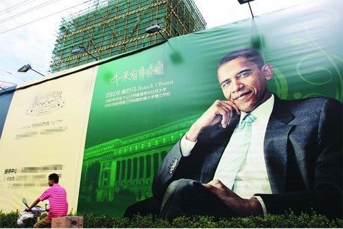 Obama Appears in Chinese Billboards picture