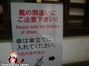 please-note-the-mistake-of-shoe-engrish