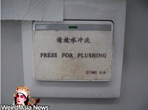 press-for-plushing