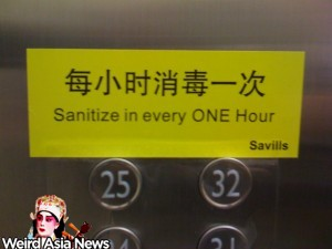 sanitize-in-every-one-hour