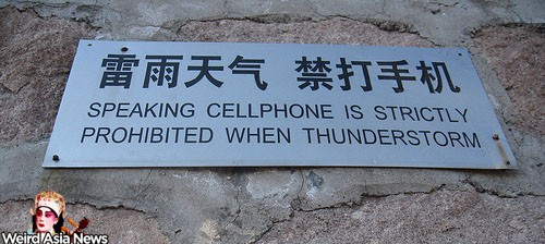 speaking-cell-phone-is-stricktly-prohibited-when-thunderstrom