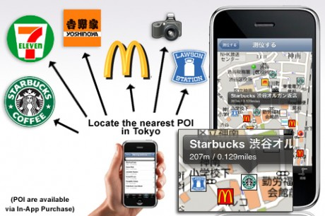 Your New Eye: Tokyos Augmented Reality iPhone App picture