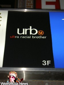 ultra-racial-brother