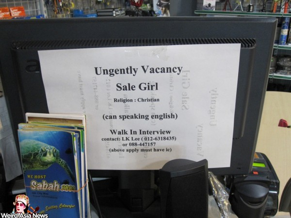 ungently-vacancy-sales-girl