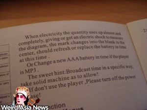 when-electricity-the-quantity-uses-up