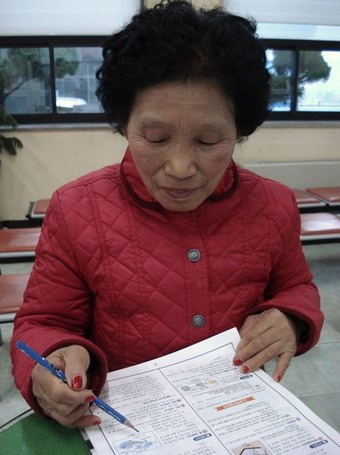 Korean Woman Spends 10 Million on Driving Tests picture