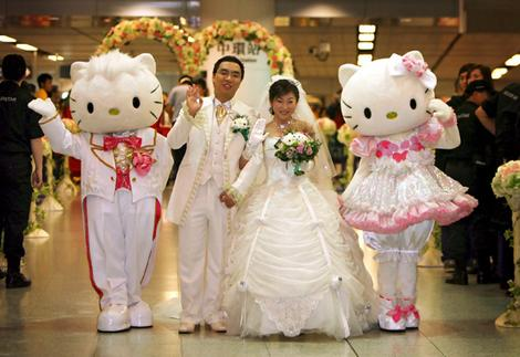 hello kitty wedding Hello Kitty: The Funny, The Weird, And The Horrifying picture