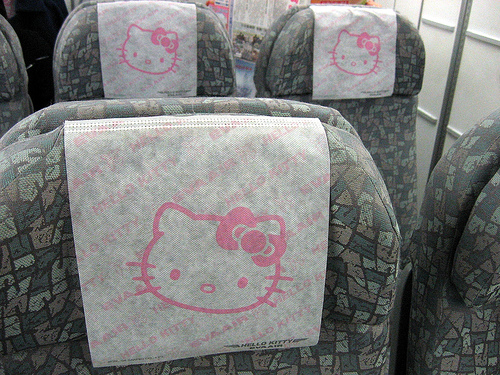 hello kitty airplane interior Hello Kitty: The Funny, The Weird, And The Horrifying picture