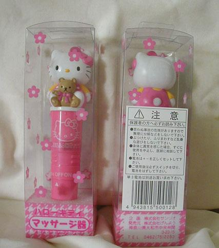 hello_kitty_vibrator