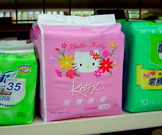 kitty pads Hello Kitty: The Funny, The Weird, And The Horrifying picture