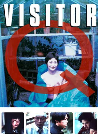 20 of the Weirdest Japanese Films picture