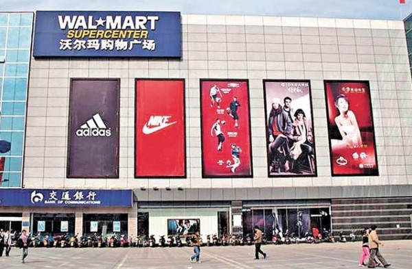 walmart china 600x393 Customer Beaten to Death by Walmart Employees picture