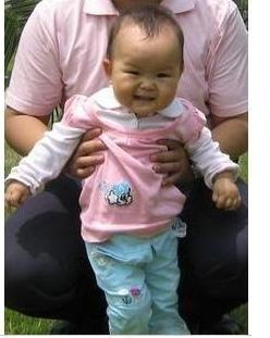 Chinese Baby Up For Auction Online picture