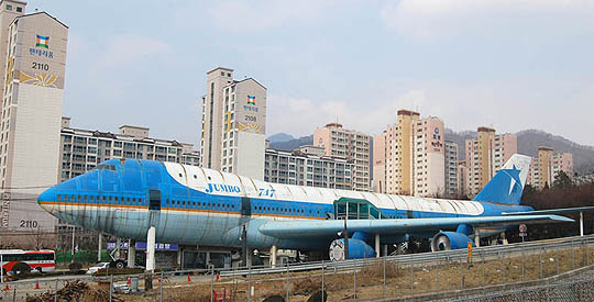 Worlds Second Jumbo Jet Gathers Dust in South Korea picture