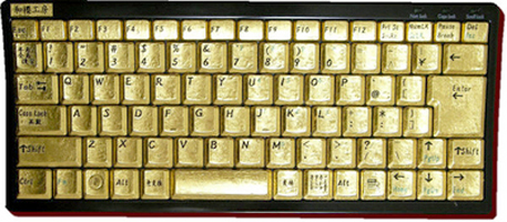 Kirameki Pure Gold Keyboard: Luxury or Decadence? picture