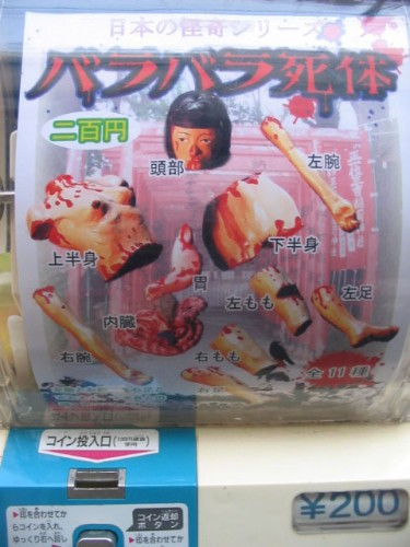 Creepy, Crazy, and Strange Japanese Toys picture