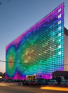 Giant Self Powered LED Wall Hovers Over Beijing picture