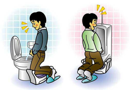 New Invention Brings Japanese Men to Their Knees picture