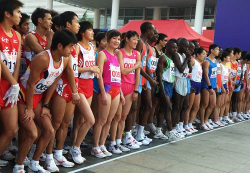 30 Runners Caught Cheating In China Marathon picture