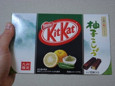 20 Strangest Japanese Candies picture