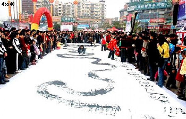 Worlds Largest Paintbrush Wows at Exhibition in China picture