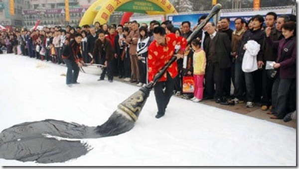 Paintbrush 3 e1265600271481 Worlds Largest Paintbrush Wows at Exhibition in China picture