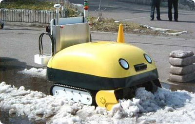 robot Cyber Wonder from Japan: The Robot Snowplow picture