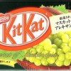 Muscat Grape Kit Kat