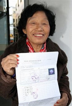 Korean Woman Earns License After 960 Tries picture