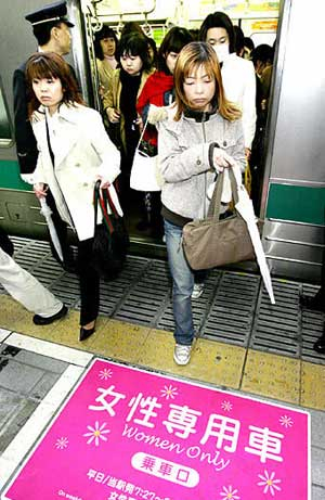 Chikan Subway Gropers Beware! picture