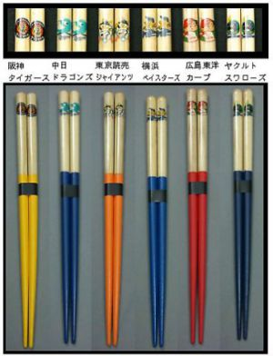 Baseball Bat Chopsticks Swing Their Way to Popularity picture