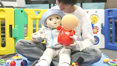 Japan's Noby Baby Bot and Human Learning: Some New Light picture