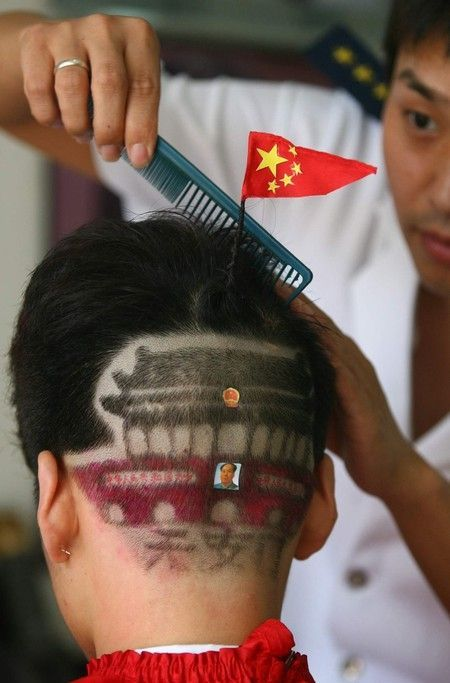 Six Strangest Chinese Haircuts picture