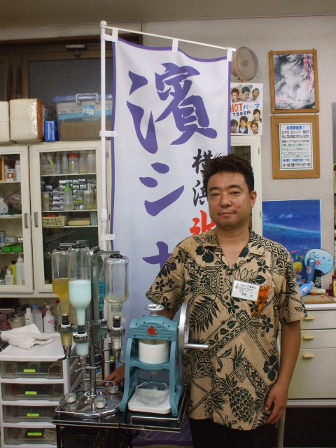 Yokohama Barber Beats Heat with Snow Cone Shampoos picture