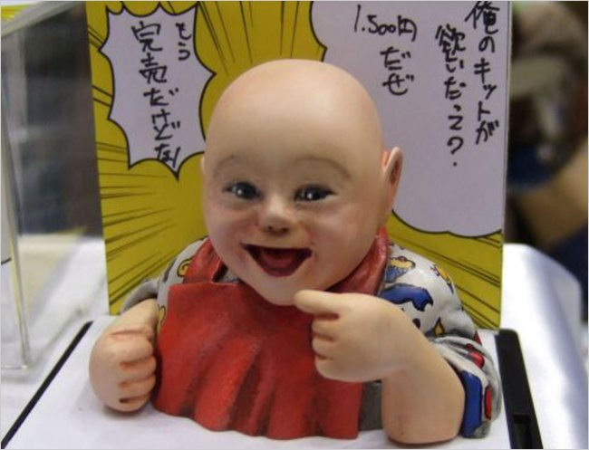 Newborn's Picture Goes Viral in Japan picture