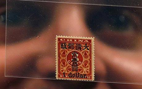 Chinese King of Stamps Sells For £300,000 picture