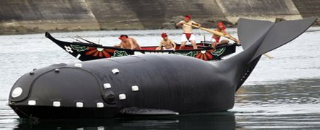 Japanese Men in Pursuit of Mechanized Whale: Hello, Moby Dick  picture
