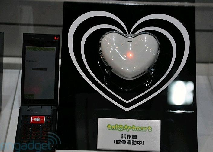 Device Allows Long Distance Lovers to Share Their Hearts picture