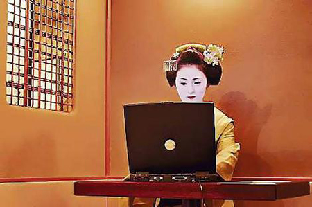 Japan's Internet Users Not Into Social Networking  picture