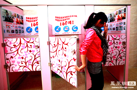 toiletsleave Female Urinals Installed in China To Save Water picture