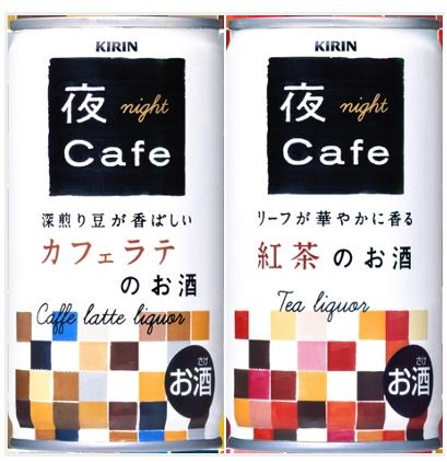 Japanese Brewer Releases Deceptively Packaged Beer picture
