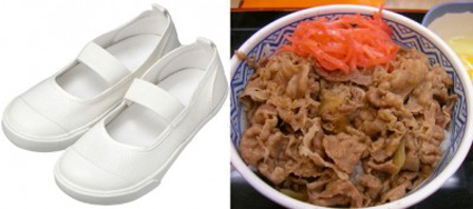 New Japanese Adage: One Man's Food is Another Girl's Gym Shoes? picture