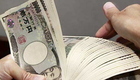 Japanese Man Slated For $2.4 Billion Tax Refund picture