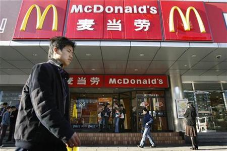 http://www.weirdasianews.com/wp-content/uploads/2011/05/McDonalds_China.jpg
