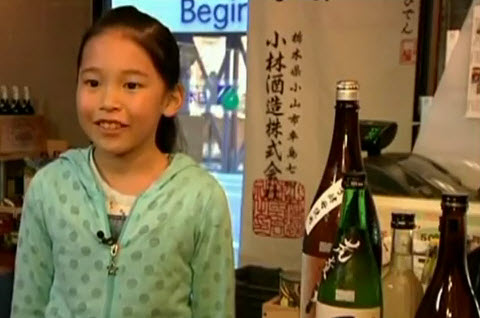 Akane Niikura 10 Year Old is Youngest Sake Master Ever picture