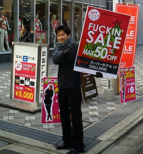 Store in Japan Employs Colorful Language to Advertise Sale picture