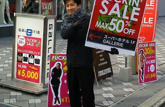 Store in Japan Employs Colorful Language to Advertise Sale